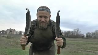 Гиймякеш. Ножи - Инструменты. Обзор. Азербайджанский нож для рубки мяса.