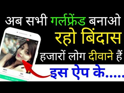 New Cool Amazing Android app youstar video room chat app!!by technical help
