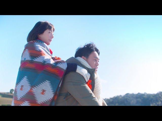 映画『サクらんぼの恋』予告編