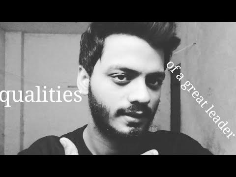 Видео Essay qualities of a good leader