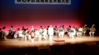 岡崎市 根石学区地域安全決起大会 愛知県警音楽隊