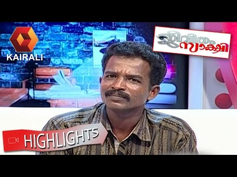Jeevitham Sakshi 04 06 2015 Highlights