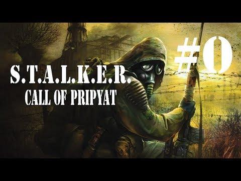 S.T.A.L.K.E.R. ไทย : Call of Pripyat  มาฟามก่อนไปลุย #0