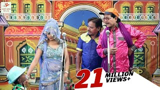 Rampat Harami Ki Nautanki !! आधा अंदर रह गया क्या !! Live Stage Program !! Rampat Comedy Video 2018