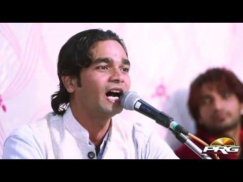 Thane Nivan Kara | Dinesh Mali And Party | Karni Mata Bhajan | FULL Video | Rajasthani Live Bhajan