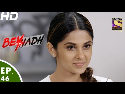 Thumbnail: Beyhadh - बेहद - Episode 46 - 13th December, 2016