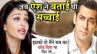 When Aishwarya Rai REVEALED About Her Breakup Reason With Salman Khan | FWF