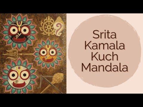 Srita Kamala