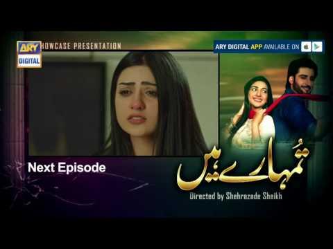 Tumhare Hain Episode - 23 - ( Teaser ) - ARY Digital Drama