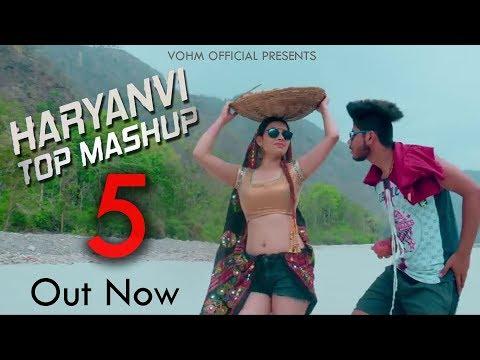 Haryanvi Top Mashup 5   Gaurav Bhati, Ishika Tomar   Latest Haryanvi Songs Haryanavi 2018   DJ Songs