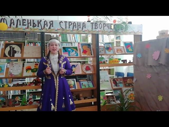 Изображение предпросмотра прочтения – ГюзельМустафина читает произведение «Не русский я, но - россиянин!» (Карим Мустай)