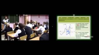 Урок математики, Свенцицкая Г.М., 2013
