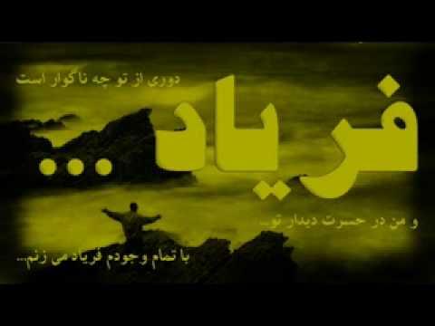 Fariyad kya karrien hum..........
