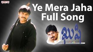 Ye Mera Jaha Full Song II Kushi Movie II Pawan Kalyan, Bhoomika