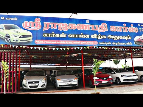 Used Cars Sale In Salem, SRI RAJAGANAPATHI CARS SALEM, Second Hand Cars & Vehicle, Old Car Sales