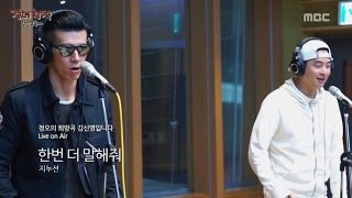 JINUSEAN - TELL ME ONE MORE TIME, 지누션 - 한번 더 말해줘  [정오의 희망곡 김신영입니다] 20151126