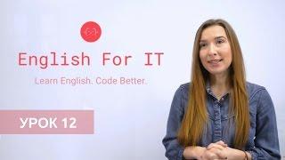 УРОК 12 English For IT. Структура листів