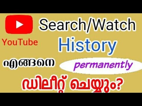 How to delete YouTube search history permanently 2020 | Mala