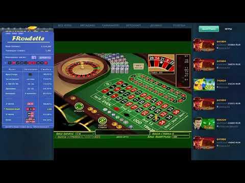 Реально ли заработать в казино на рулетке