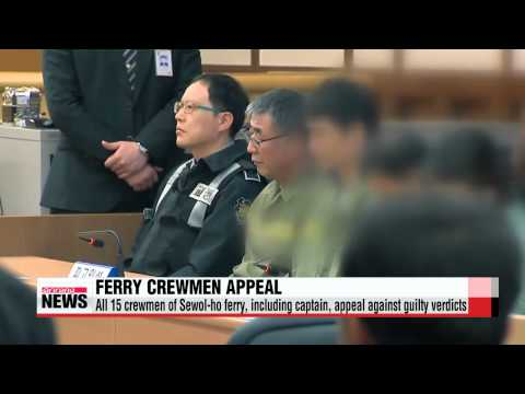 All crewmen of sunken Sewol-ho ferry appeal against guilty verdicts   이준석 및 세월호