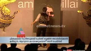 Vilas Nayak (Leading Speed Painting Artist) Ithalukal 30th Sep 2014