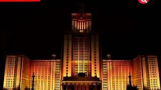 Шоу 4D на здании МГУ. (4 сентября 2011) MOSCOW