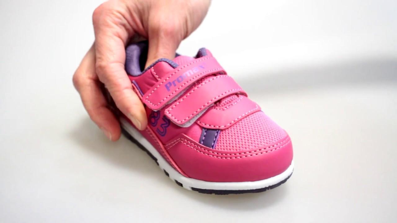 Детские кроссовки с подсветкой Promax 1426 - Мигает подошва - Обувь для маленьких девочек