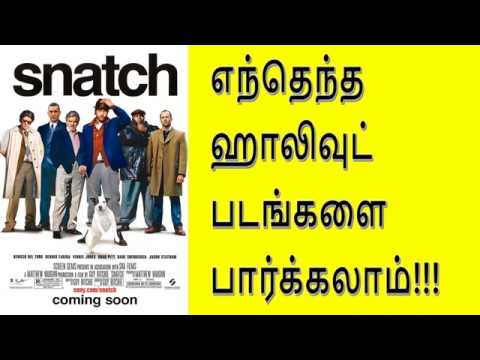 Tamil Hollywood Review Of The Movie Snatch In Tamil