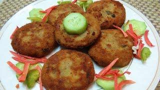 Golden Hearts - Potato Mince Cutlets - Homemade 5 minutes recipe