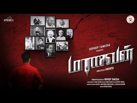 HipHop Tamizha - #Maanavan | Full Song | Official |