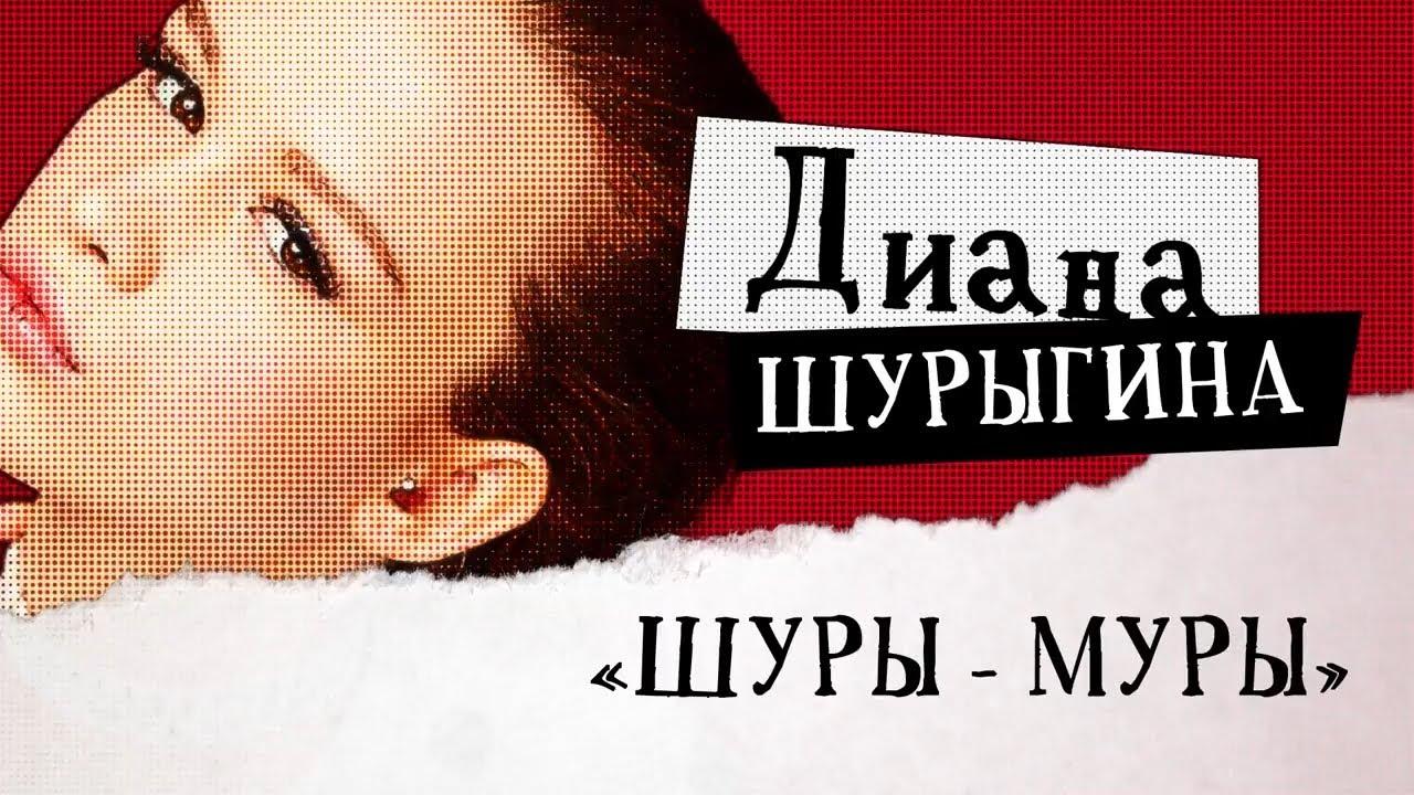 Андрей Шлягин  чем известен Личная жизнь возраст