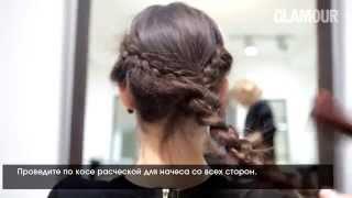 Как сделать модной прическу с косами. Урок №1