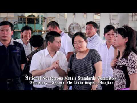 SHANDONG HUAJIAN ALUMINIUM GROUP