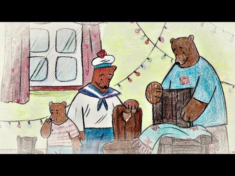 Бабушкины сказки -  Три Медведя   Мультфильмы для детей