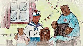 Бабушкины сказки - Три Медведя | Мультфильмы для детей