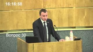 """Антон Ищенко: """"Финансовая отчетность государственных компаний должна быть прозрачна!"""""""