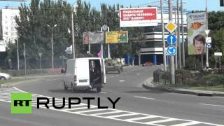 Ukraine: IFVs roll into Donetsk as suburbs smoulder