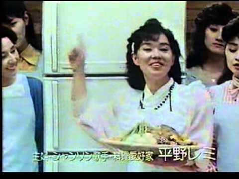 レミ 頃 平野 若い