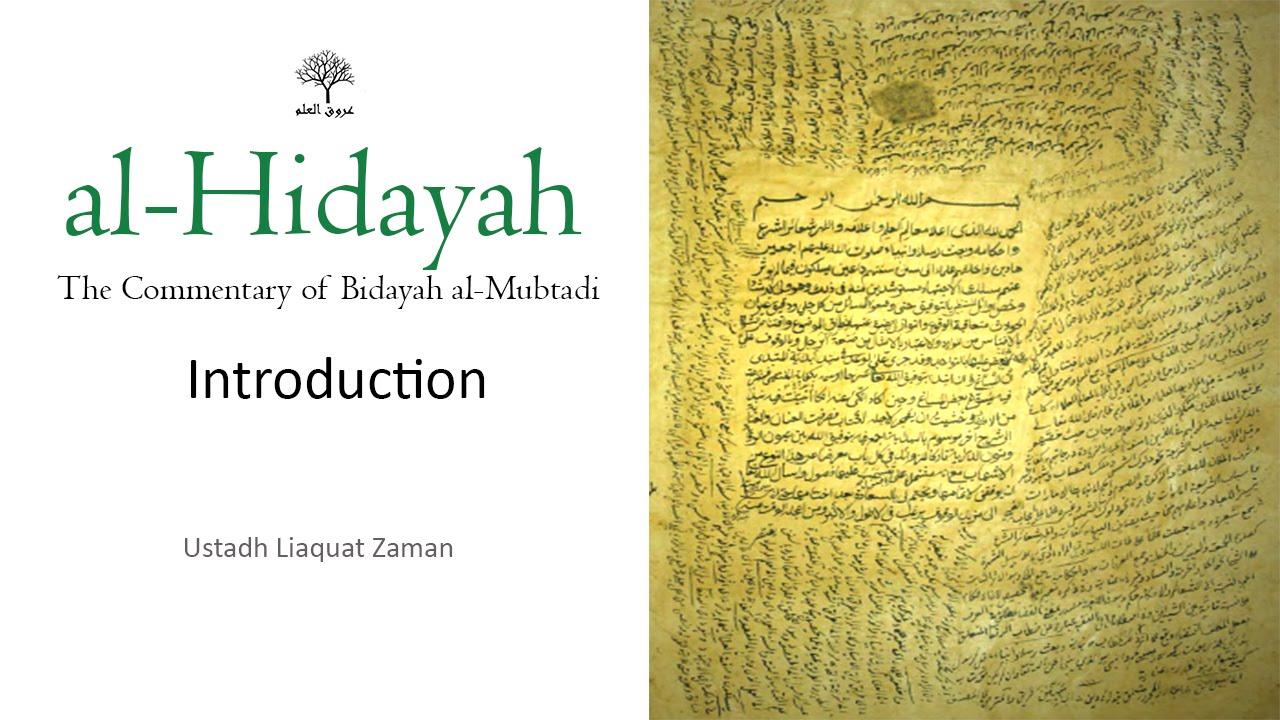 Al Hidayah Book