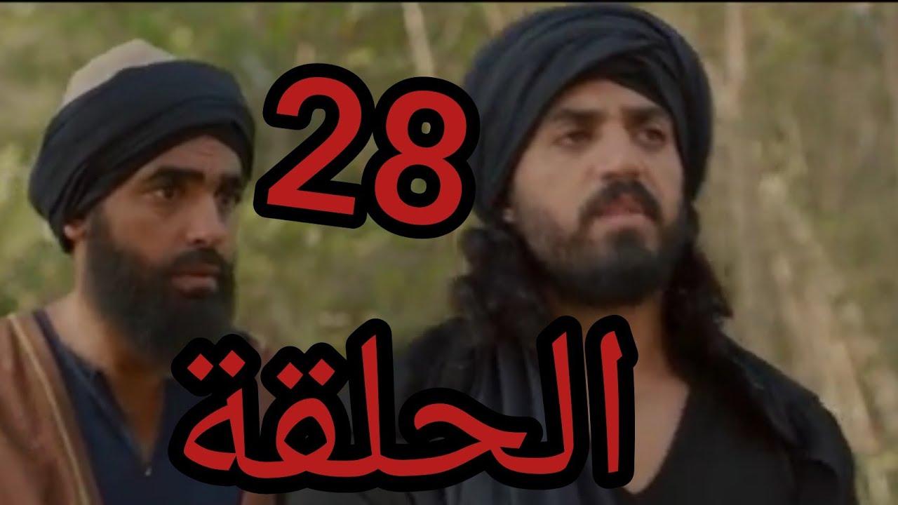 مسلسل جمال الحريم الحلقه 28