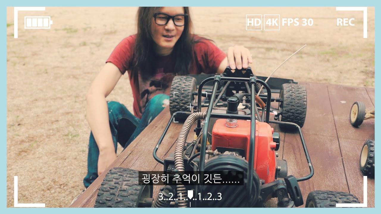 (Vlog) JS'S DIARY ep.9