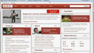Автоматический перевод веб-страниц в Google Chrome (7/9)(, 2010-08-03T13:42:42.000Z)