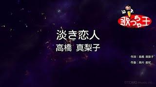 TBS系愛の劇場「正しい恋愛のススメ」
