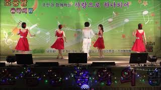 초승달공연 (진 라인댄스 ) - 한국라인댄스협회(KoL…
