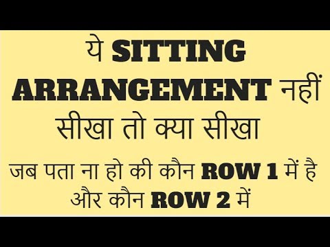 SITTING ARRANGEMENT OF 10 PEOPLE FACING EACH OTHER || SYNDICATE PO LEVEL || IBPS CLERK MAINS LEVEL