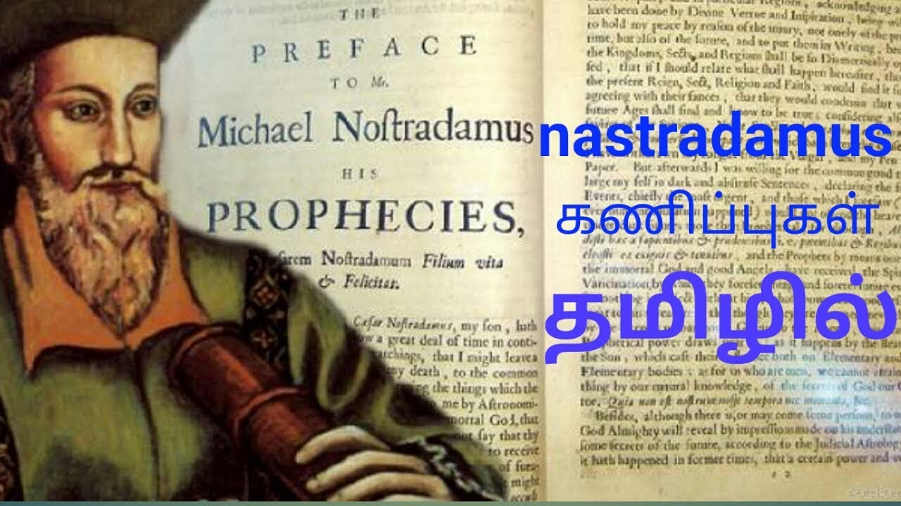 Nastradamus Predictions Tamil - YouTube