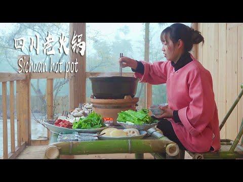 """一根猪大骨,熬一锅""""四川老火锅"""",加上自家园子的蔬菜,味道才巴适!【山药村老板娘】"""