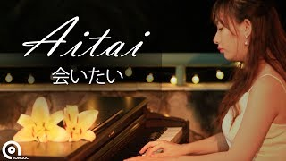 Aitai (会いたい) Se7en/ Piano Cover by Boi Ngoc This is one of my f...