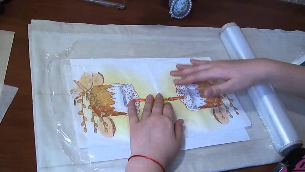Как сделать бумажку которая 494