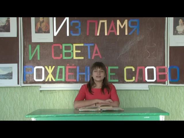 Изображение предпросмотра прочтения – КириллОрлов читает произведение «Бородино» М.Ю.Лермонтова